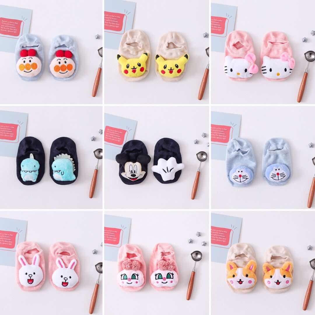ถุงเท้าเด็ก มีกันลื่นเหมาะสำหรับหัดเดิน สินค้าน่ารักมีให้เลือกหลยลายหลายสี สำหรับเด็กอายุ 0-3ขวบ W6