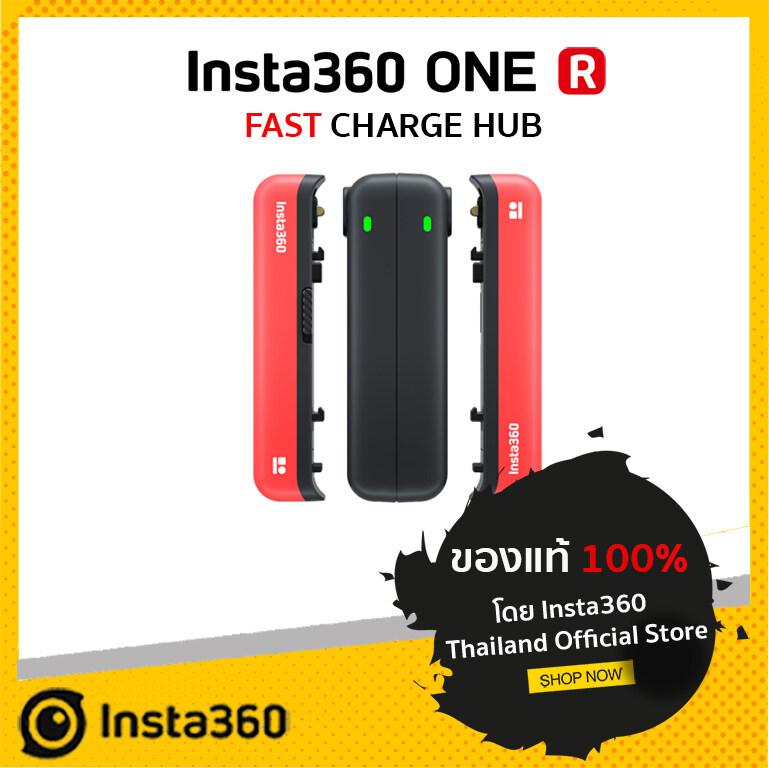 Insta360 One R Fast Charge Hub - แท่นชาร์จแบตเตอรี่ความเร็วสูงสำหรับ Insta360 One R [ของแท้100%].