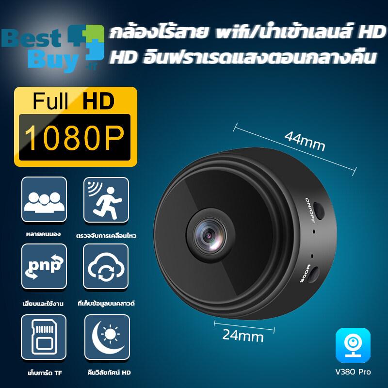 Bestbuy A9 Hd Night Vision Aerial Camera Mini Camera Wireless Wifi Ip Security Camcorder 1080p Dv Dvr Night Vision Minicam6.