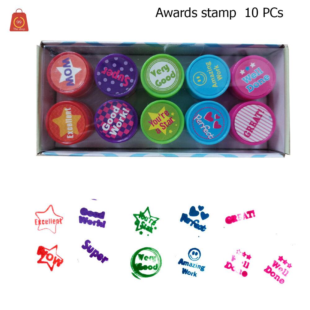 ตัวปั๊มเด็กดี ตัวปั๊ม ตรายาง ตัวปั๊มให้รางวัล ปั๊มอักษร ตัวปั๊มรูปสัตว์ ตัวปั๊มสำหรับครู 1 ชุด10ชิ้นและ26ชิ้น