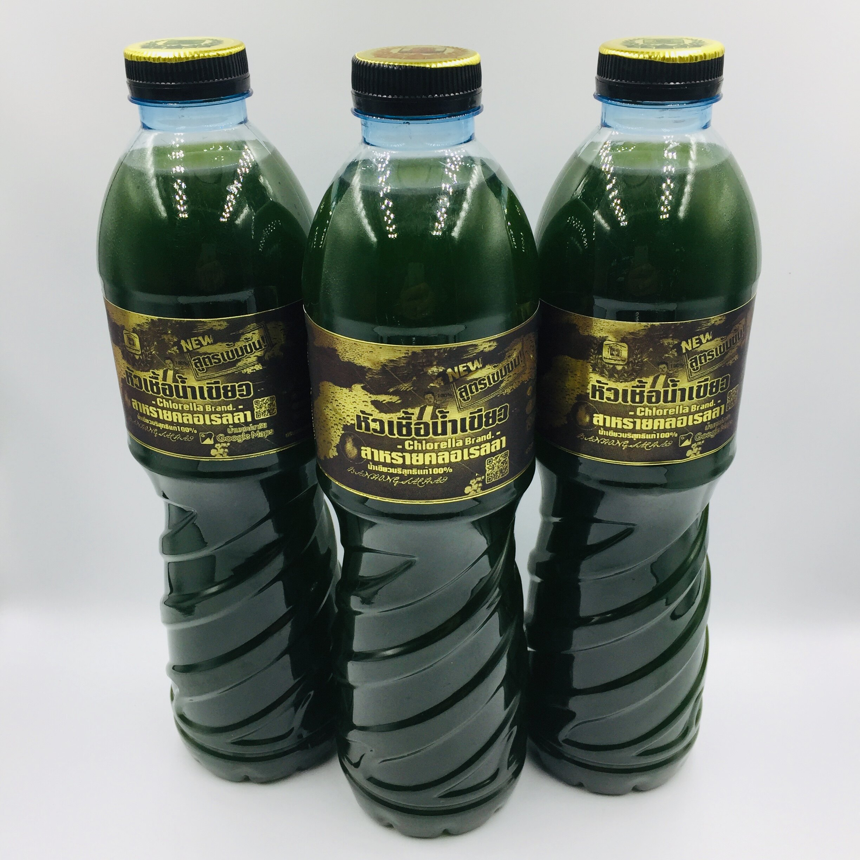 หัวเชื้อน้ำเขียว สาหร่ายคลอเรลล่า สูตรเข้มข้น! จำนวน 3 ขวด/600ml.(แถมฟรี!ชุดขยายเพาะหัวเชื้อน้ำเขียว)