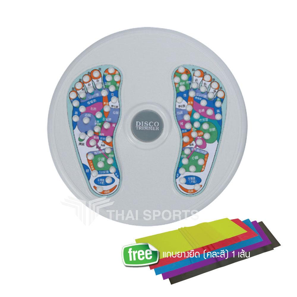Exeo จานทวิสต์ 35ซม. Sg-13081 ปุ่มนวดรูปเท้า รองรับน้ำหนักสูงสุด 150kg. แถมแถบยางยืด 1 เส้น คละสี (ออกใบกำกับภาษีได้).