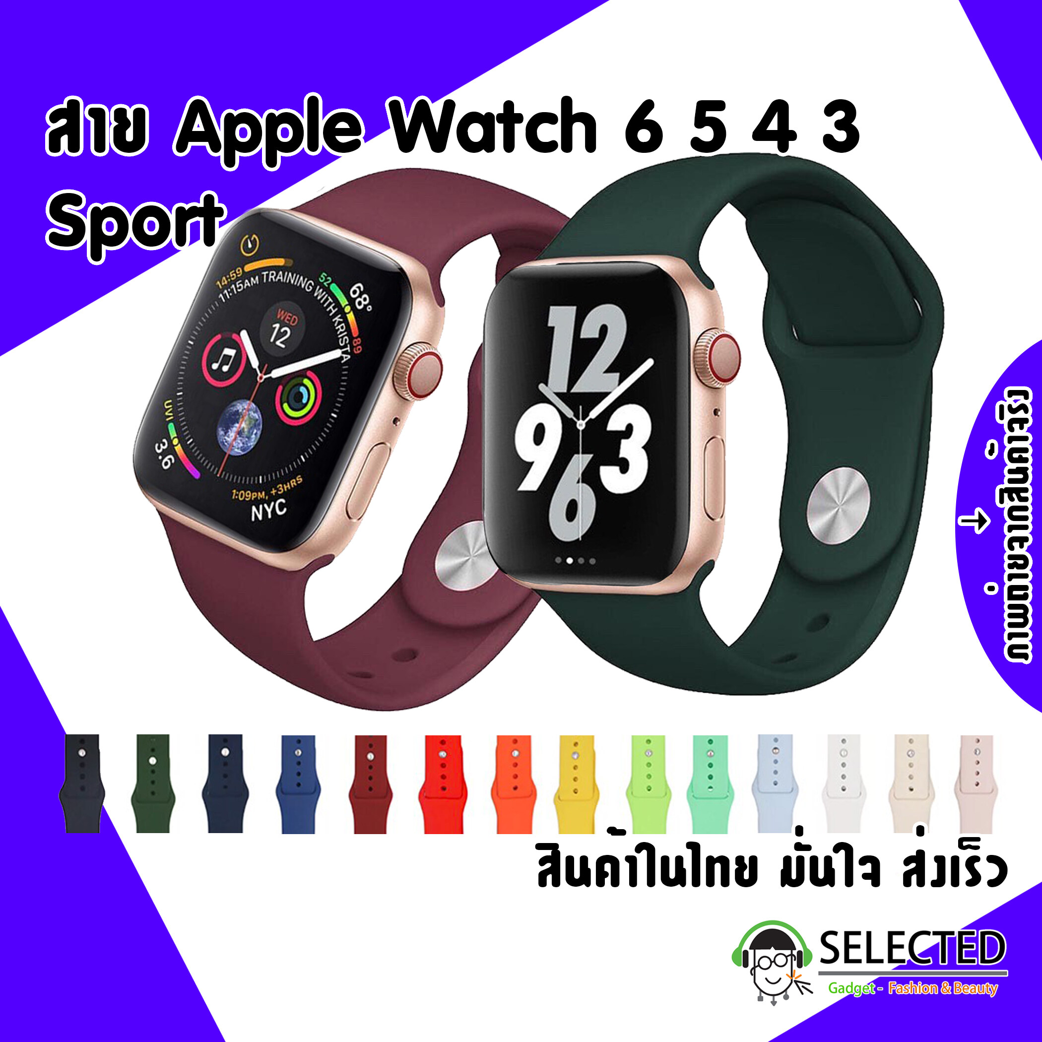 [ส่งเร็ว สต๊อกไทย] สาย Apple Watch Sport Band สายซิลิโคน สำหรับ Applewatch Series 6 5 4 3 ตัวเรื่อน 44mm 40mm 42mm 38mm.