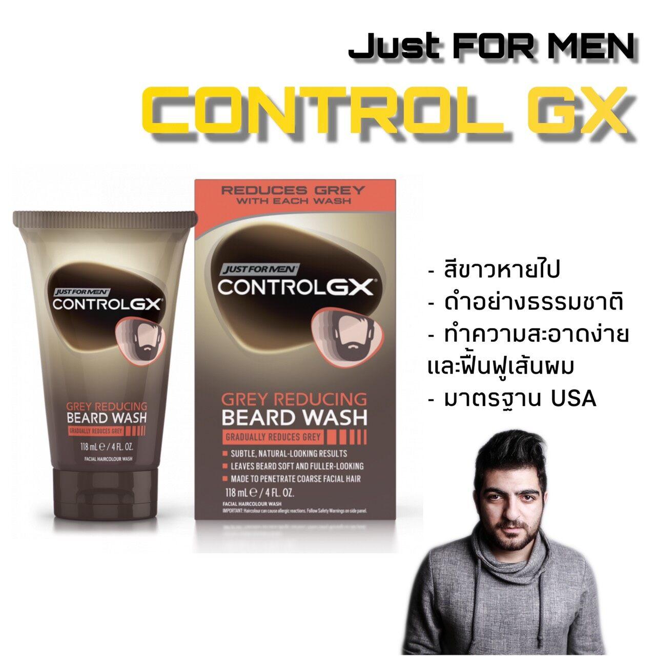 แชมพูย้อมเคราดำ แชมพูย้อมหนวดดำ Just For Men Control Gx Gray Reduicing Beard Shampoo For Mustache & Beard Wash 118ml หนวดดำ เคราดำ เคราหงอก หนวดขาว.