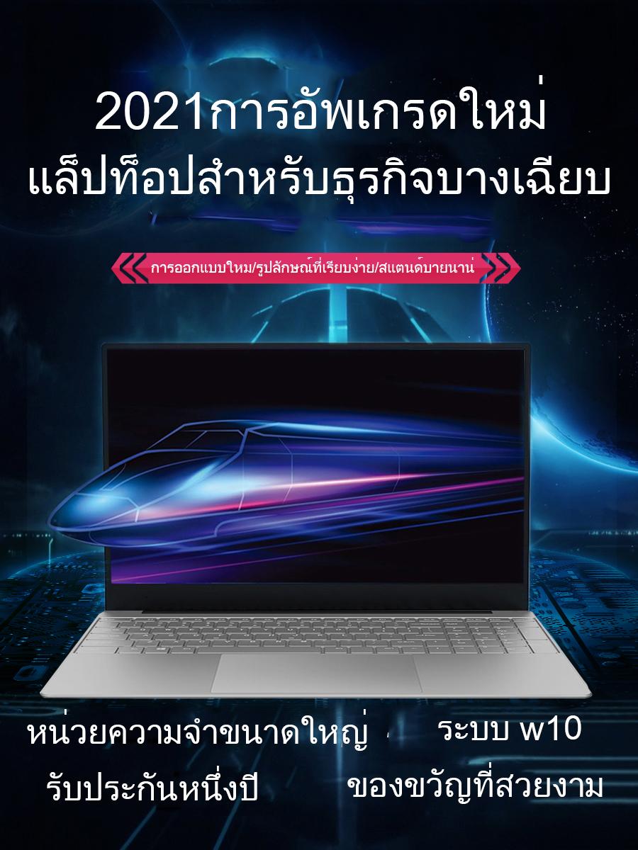 โน๊ตบุ๊ครุ่นใหม่ast 2021 พร้อมติดตั้งw10 ผลิตจากโรงงานasus ระบบw10 Intel J4115 8gb Ram 128gb Ssd หน้าจอ Hd ขนาด 15.6 นิ้ว รับประกัน1ปี Notebook.