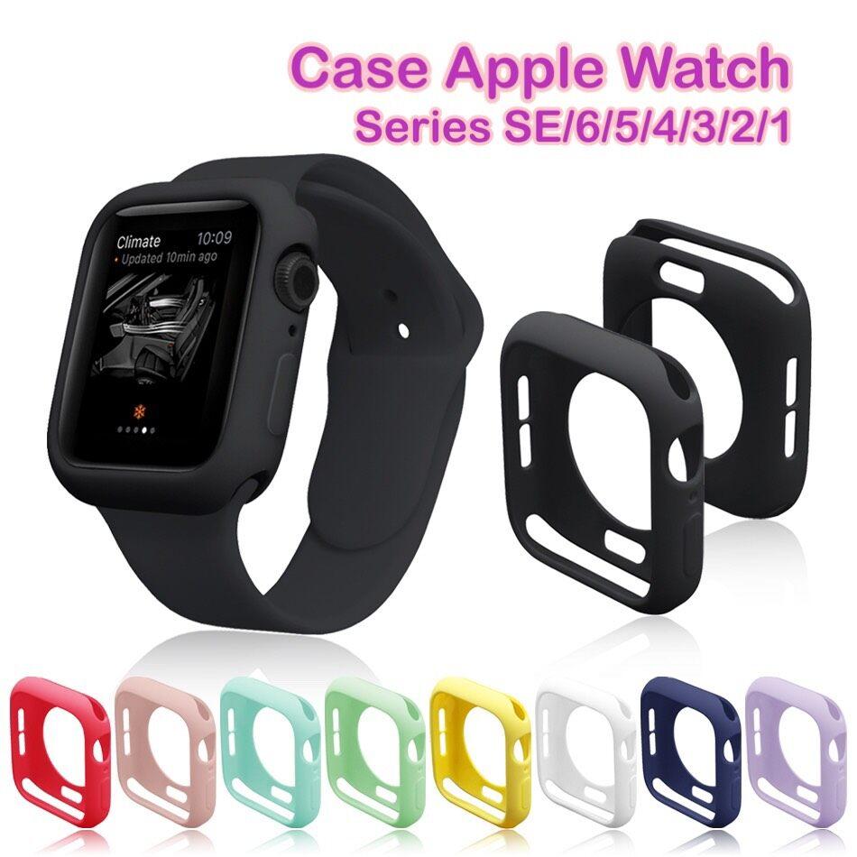 พร้อมส่งจากไทย เคส Apple Watch สำหรับ Iwatch Series Se/6/5/4/3/2/1 Silicone Case Apple Watch 38/40mm & 42/44mm.