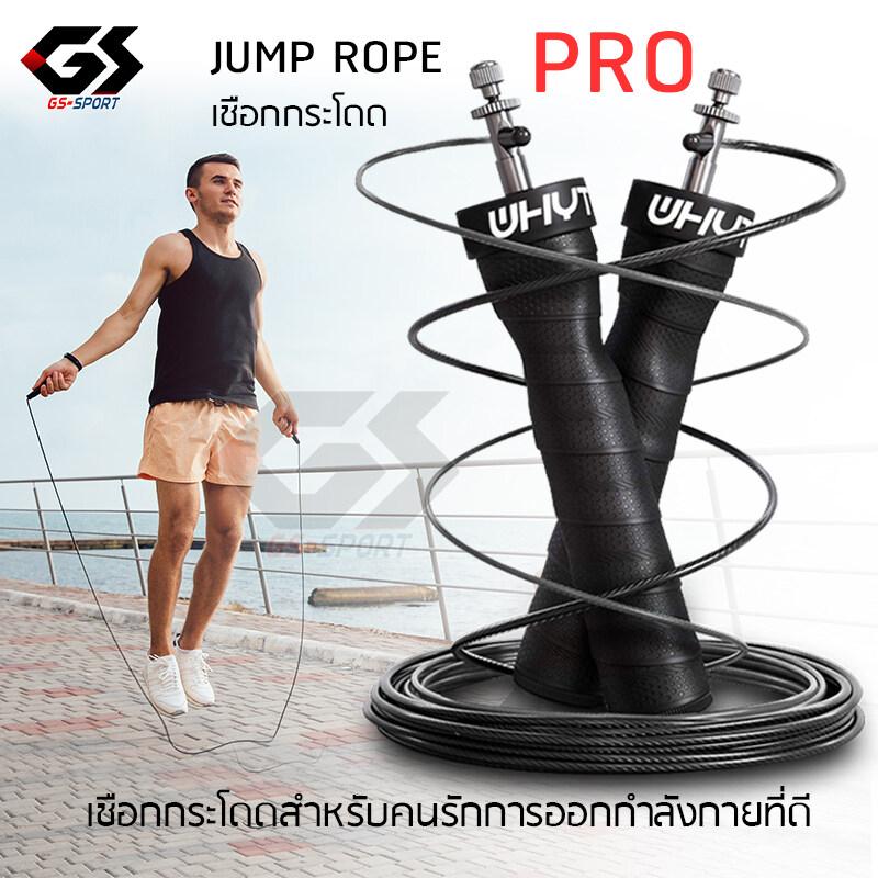 เชือกกระโดด กระโดดเชือก อุปกรณ์ออกกำลังกาย Jump Rope Exercise Rope Fitness สายกระโดดเชือก เชือกกระโดดออกกำลังกาย ปรับความยาวได้ ปรับน้ำหนักด้ามจับ้.