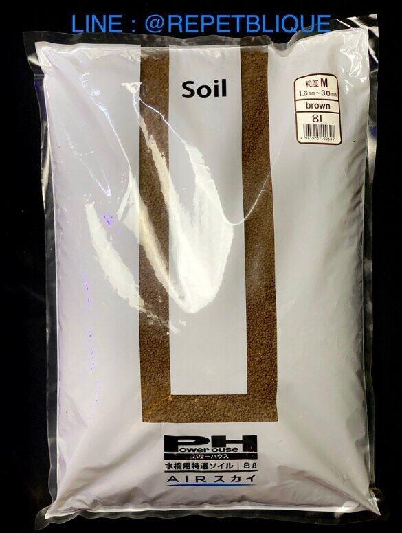 Power House Soil 1L Brown ดินปลูกไม้น้ำ ลงกุ้งลงปลาได้ทันที ไม่ต้องปรับสภาพน้ำ