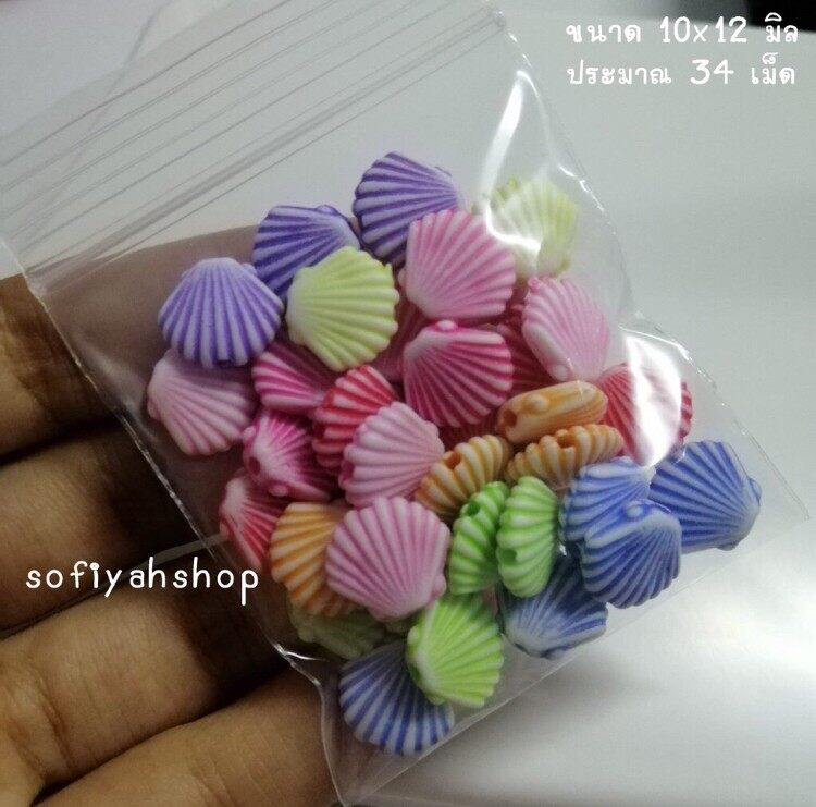 ลูกปัด หัวใจ เปลือกหอย ปลาดาว กุหลาบ ดอกไม้ ปลากะโห้ ผีเสื้อ ลูกกวด มงกุฎ คละลาย แบบคละสี (ถุงละ11กรัม)