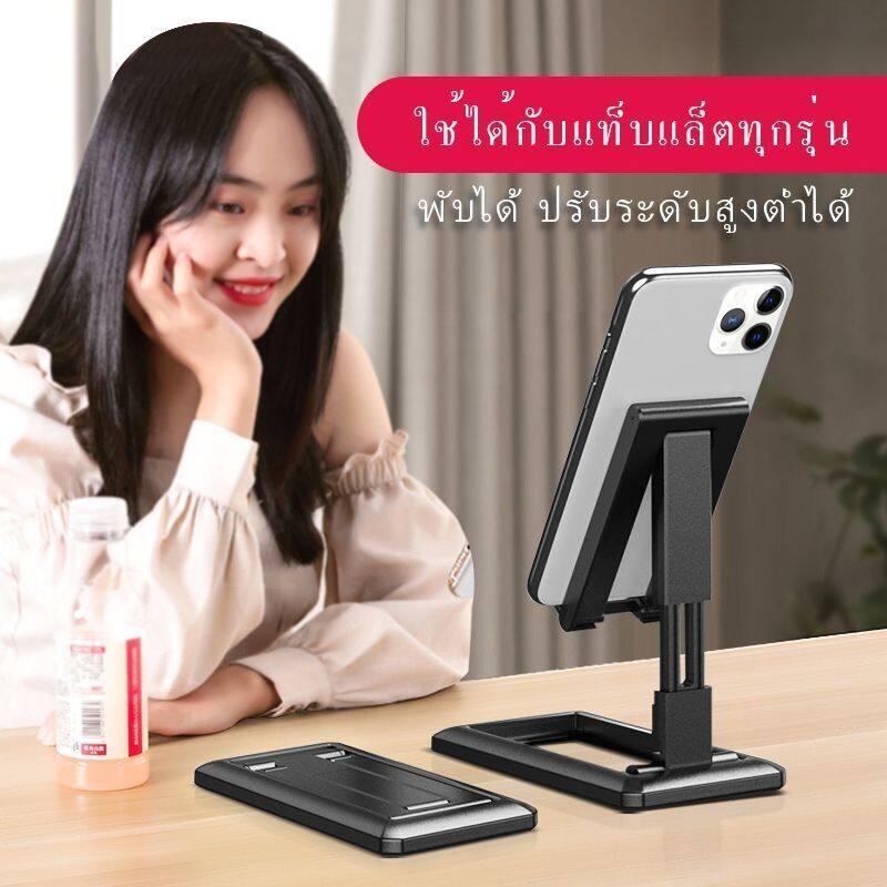 ที่วางโทรศัพท์ โต๊ะที่วางโทรศัพท์สำหรับ Phone Ipad มาร์ทโฟนสากลแท็บเล็ตที่วางโทรศัพท์มือถือยืนสก์ท็อปสำหรับ.