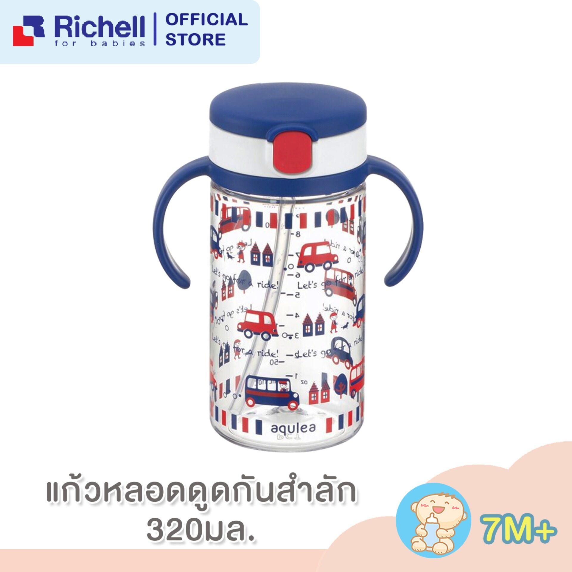Richell ริเชล (ริชเชล/รีเชล) แก้วหลอดดูดกันสำลัก Aq Clear Straw Bottle Mug 320r แก้วกันสำลัก แก้วสูญญากาศ ขนาด 320 Ml พกพาสะดวก แก้วทรงสูง.