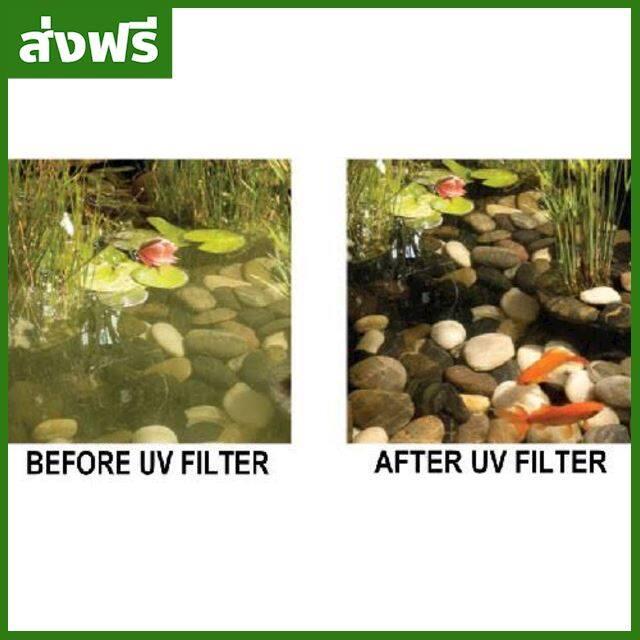 [ส่งฟรี] ATMAN UV 9w เครื่องUV แบบน้ำผ่าน ของแท้ จัดส่งไว