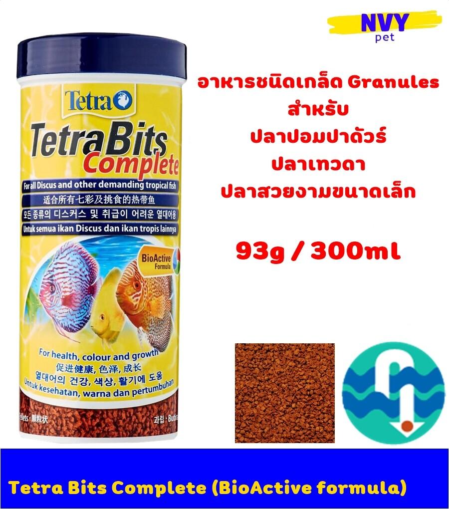 อาหารปลาชนิดเกล็ด สำหรับ ปอมปาดัวร์ เทวดา ปลาสวยงามขนาดเล็กชนิดอื่นๆ 93 กรัม / Tetra Bits Complete BioActive Formula 93g (300ml)