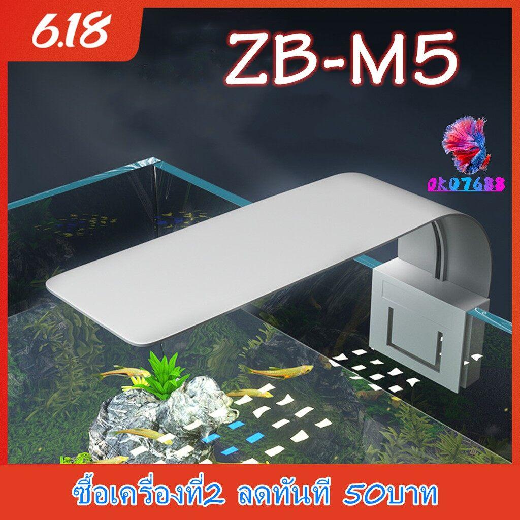 ZBOSS / โคมไฟตู้ปลาโคมไฟ LED โคมไฟหญ้ากระบอกเล็กกันน้ำประหยัดพลังงานแสงโคมไฟโคมไฟโคมไฟพิพิธภัณฑ์สัตว์น้ำขนาดเล็กขนาดเล็ก
