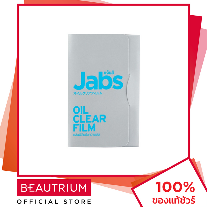 Jabs Oil Clear Film 50 Sheets - ออยล์ เคลียร์ ฟิลม์ 50 Sheets กระดาษซับมัน - Beautrium บิวเทรี่ยม.