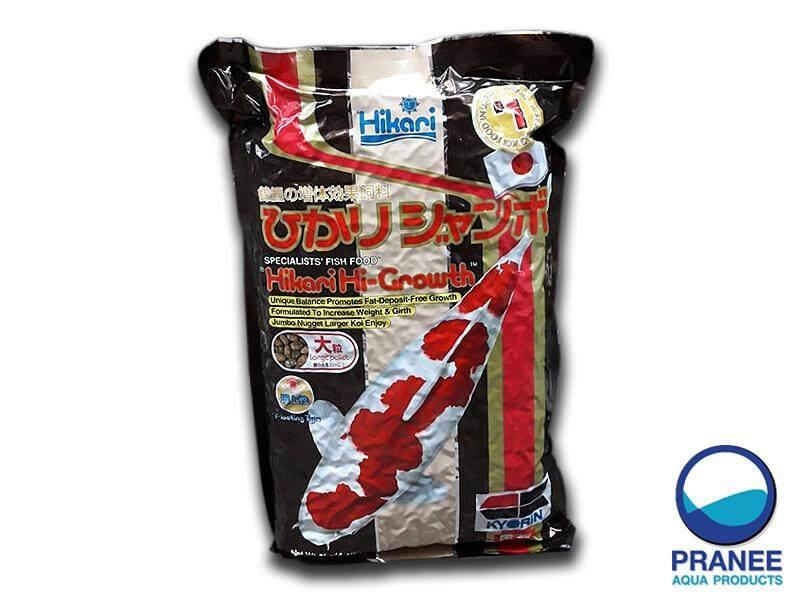 Hikari Hi-Growth 2k. อาหารปลาคาร์พ (2 กิโลกรัม)