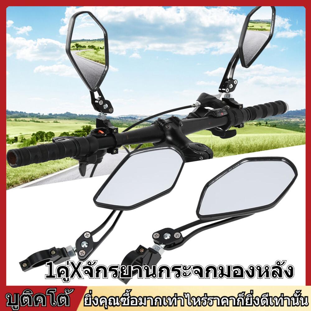 【สินค้าขายดี】กระจกมองหลังจักรยานจักรยานเสือภูเขาretroreflector Riding Rearview Mirror Cycling Reflectอุปกรณ์เสริมมองหลัง.
