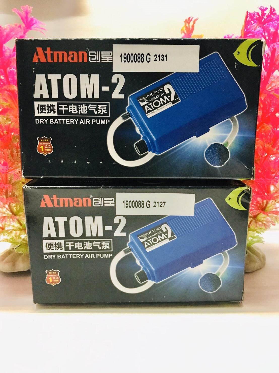 ATOM-2 ปั๊มลม ใส่ถ่าน แบบพกพา