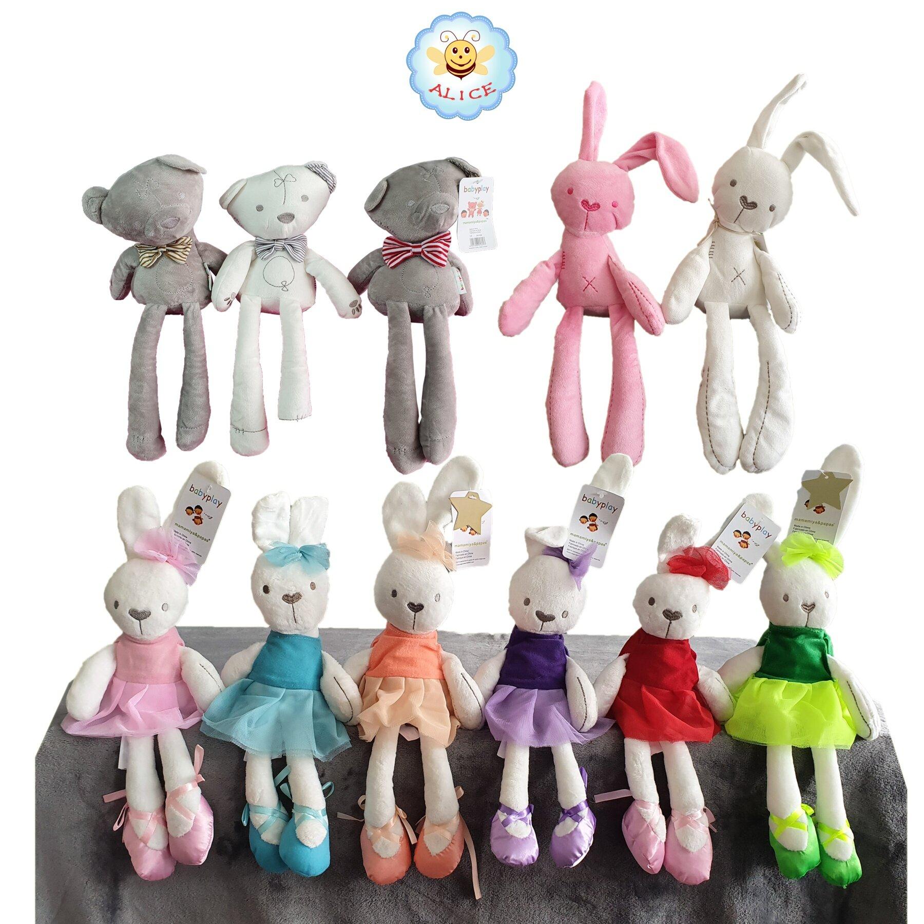 ตุ๊กตา กระต่ายเน่า หมีเน่า กระต่ายใส่ชุดบัลเล่ต์(ชุดถอดได้) นิ่มมาก ของเล่น Rabbit Bear Toy Doll Alicdolly.