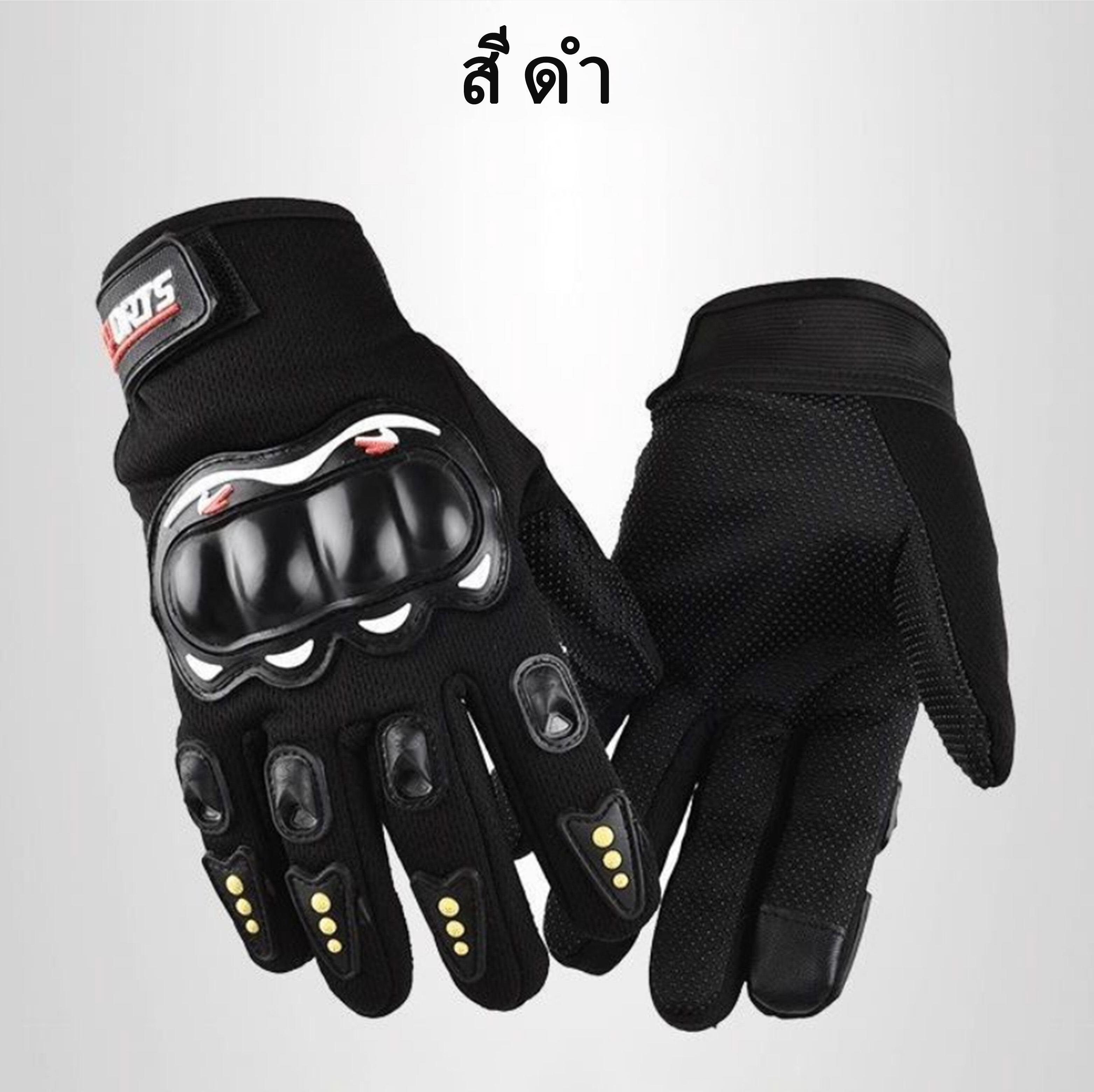 MONCARE ถุงมือมอเตอร์ไซค์เต็มนิ้ว ถุงมือขับรถ ถุงมือออกกำลังกาย ถุงมือจักรยาน ถุงมือ ถุงมือมอไซ ถุงมือขับรถ ถุงมือปั่นจักรยาน
