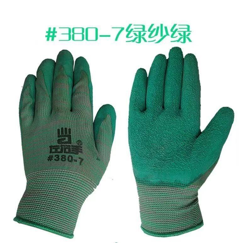 (ยกโหล) (12คู่) ถุงมือเคลือบยาง ถุงมือทำงาน ทำสวน กันลื่น กันบาด ถุงมือยาง ถุงมือกันของมีคมบาด ถุงมือช่าง