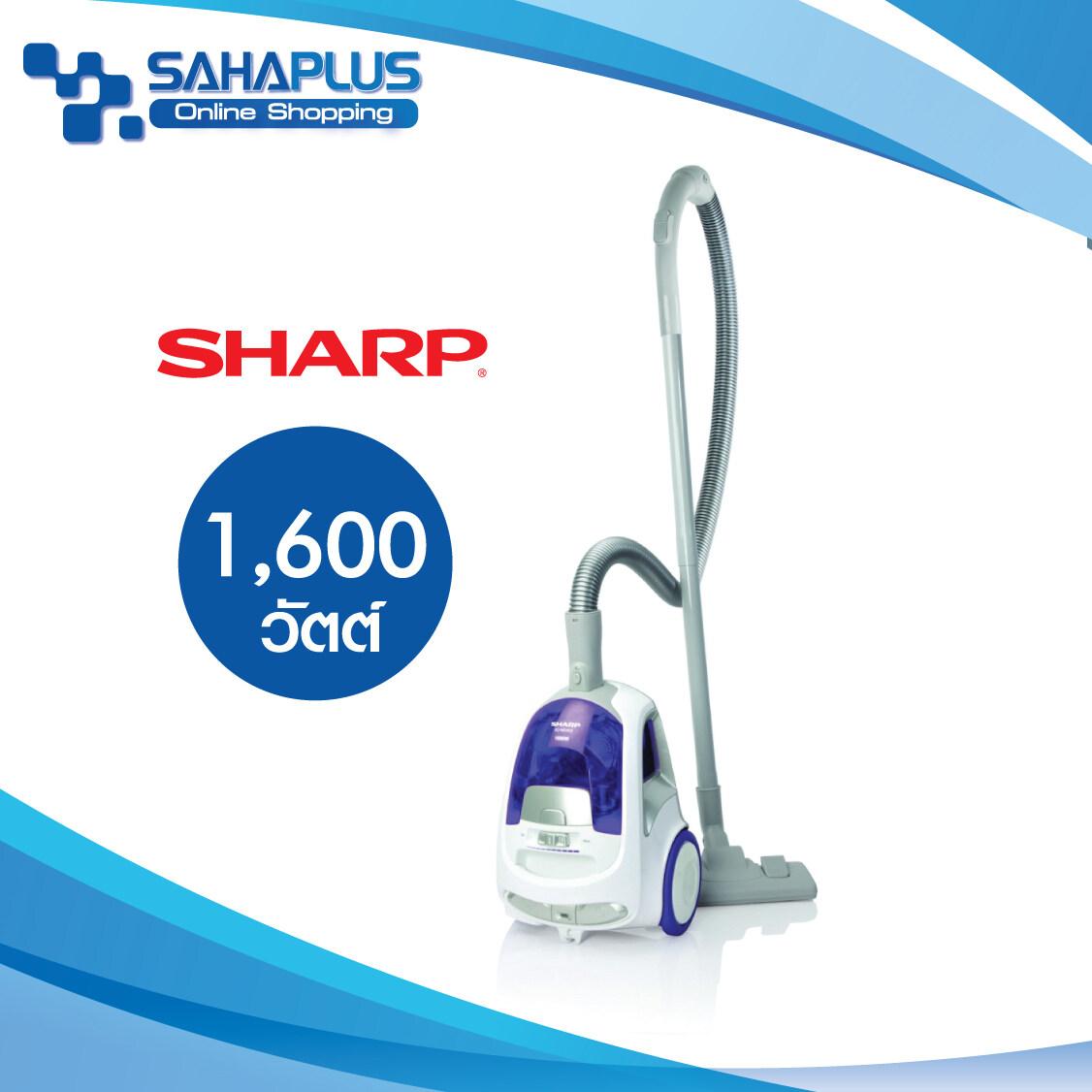 เครื่องดูดฝุ่น Sharp รุ่น EC-NS16-R/V ขนาด 1,600 W ( รับประกันสินค้า 1 ปี )