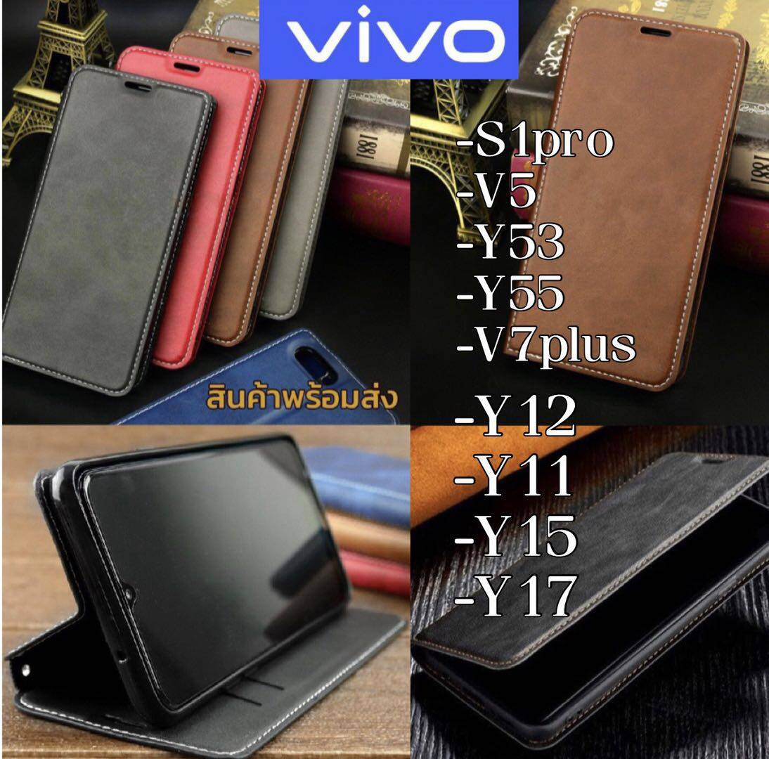 เคสฝาพับ Vivo S1 Pro/v5/y53/y55/v7plus/y12/y11/y15/y17 เคสใส่นามบัตรได้.