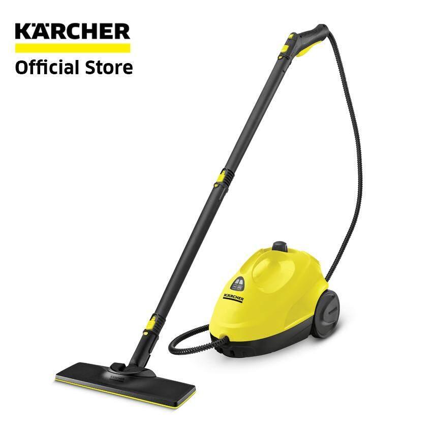 คาร์เชอร์ (karcher) เครื่องทำความสะอาดระบบไอน้ำ รุ่น Sc 2 Easy Fix 1.512-055.0.