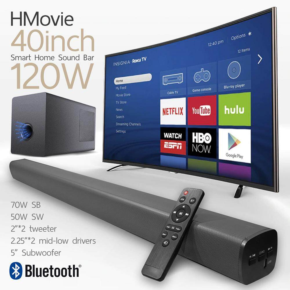 Hmovie Soundbar 120w เบสเยอะ ไม่บวม รายลเสียงดีกว่า Xiaomi Tv Speaker Theater Edition.