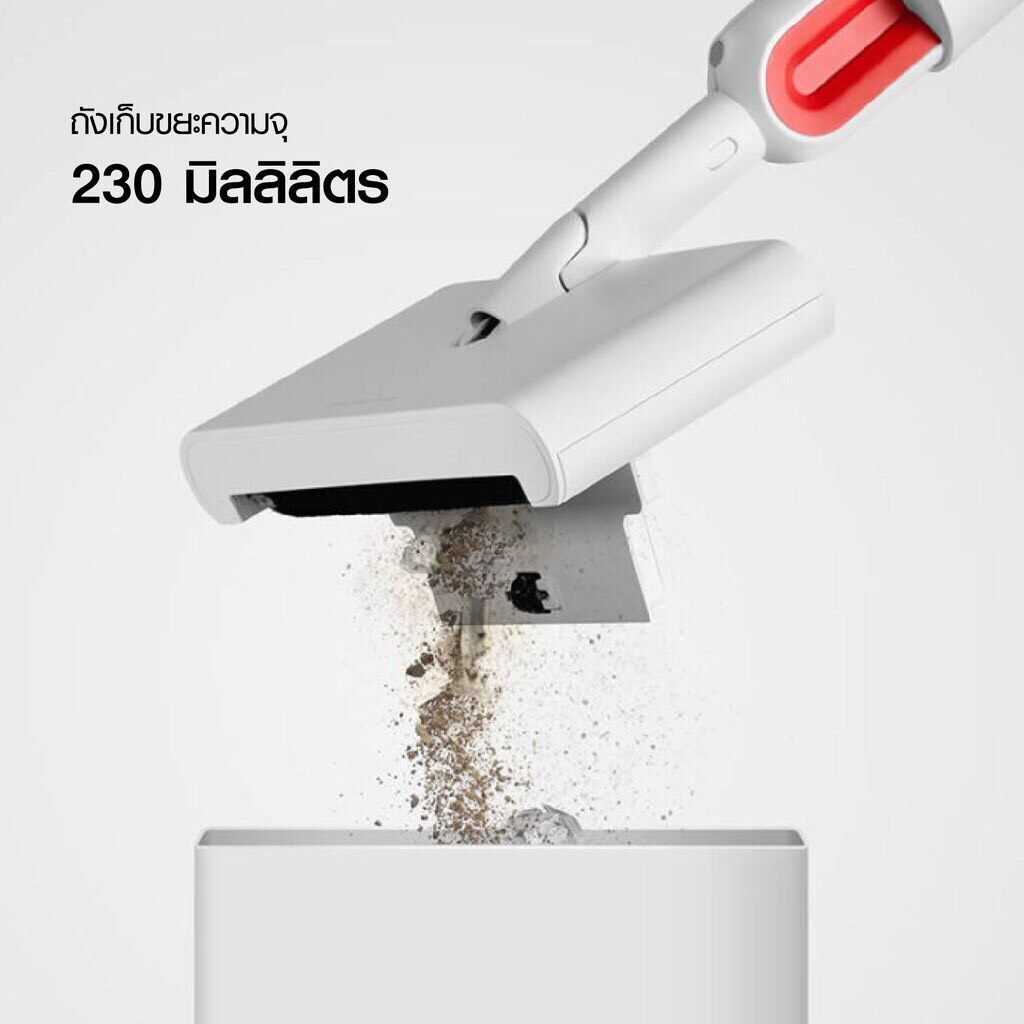 Mg Group Deerma Dem-Tb900 ไม้ม็อบ 2 In 1 ไม้ถูพื้นระบบหัวฉีดน้ำ ทำความสะอาดพื้น กวาด-ถู ในตัว มาพร้อมกระบอกฉีดน้ำแบบสเปรย์ 【รับประกัน 1 ปี】.