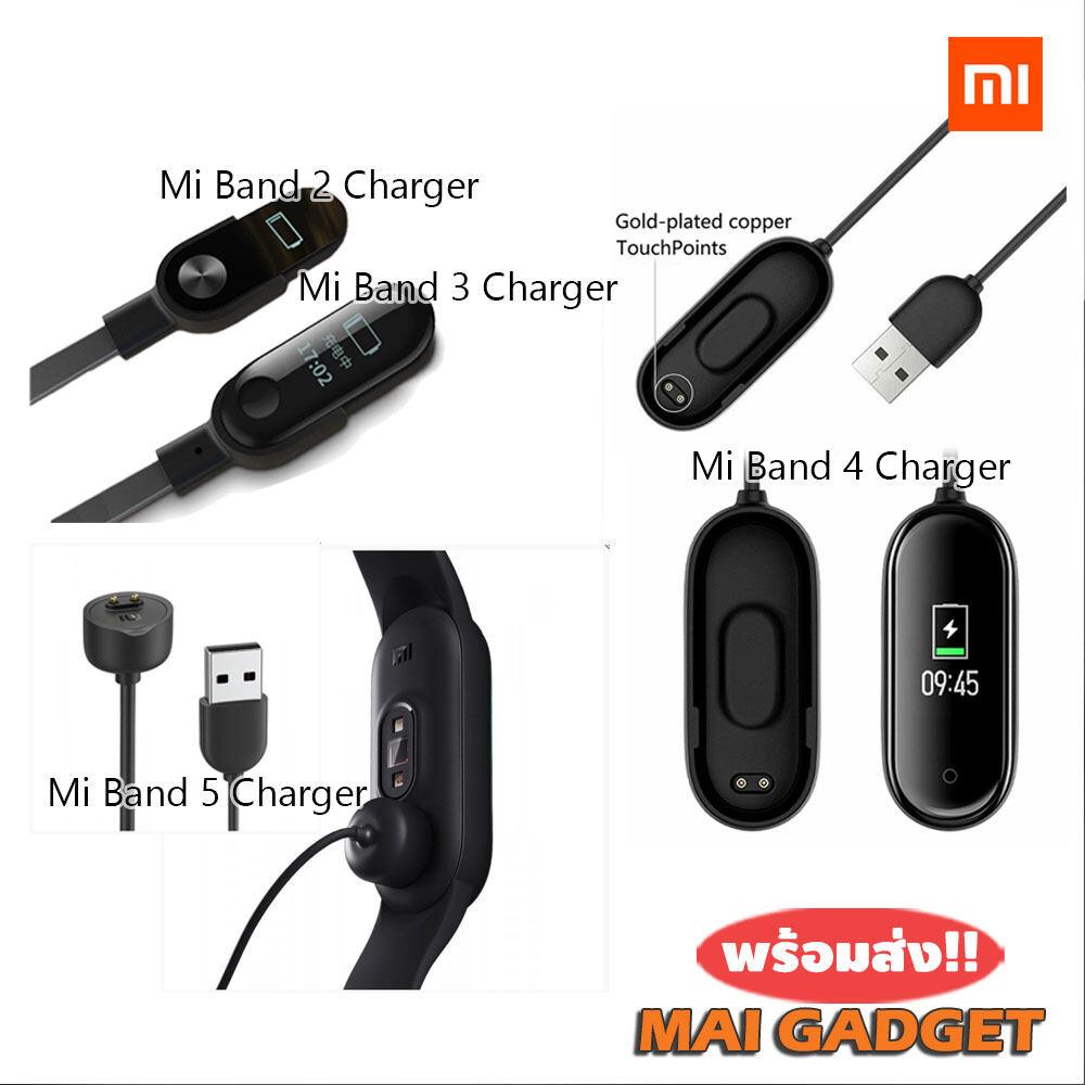 สายชาร์จ Xiaomi Mi Band 2/3/4/5/6 Charging Cable.