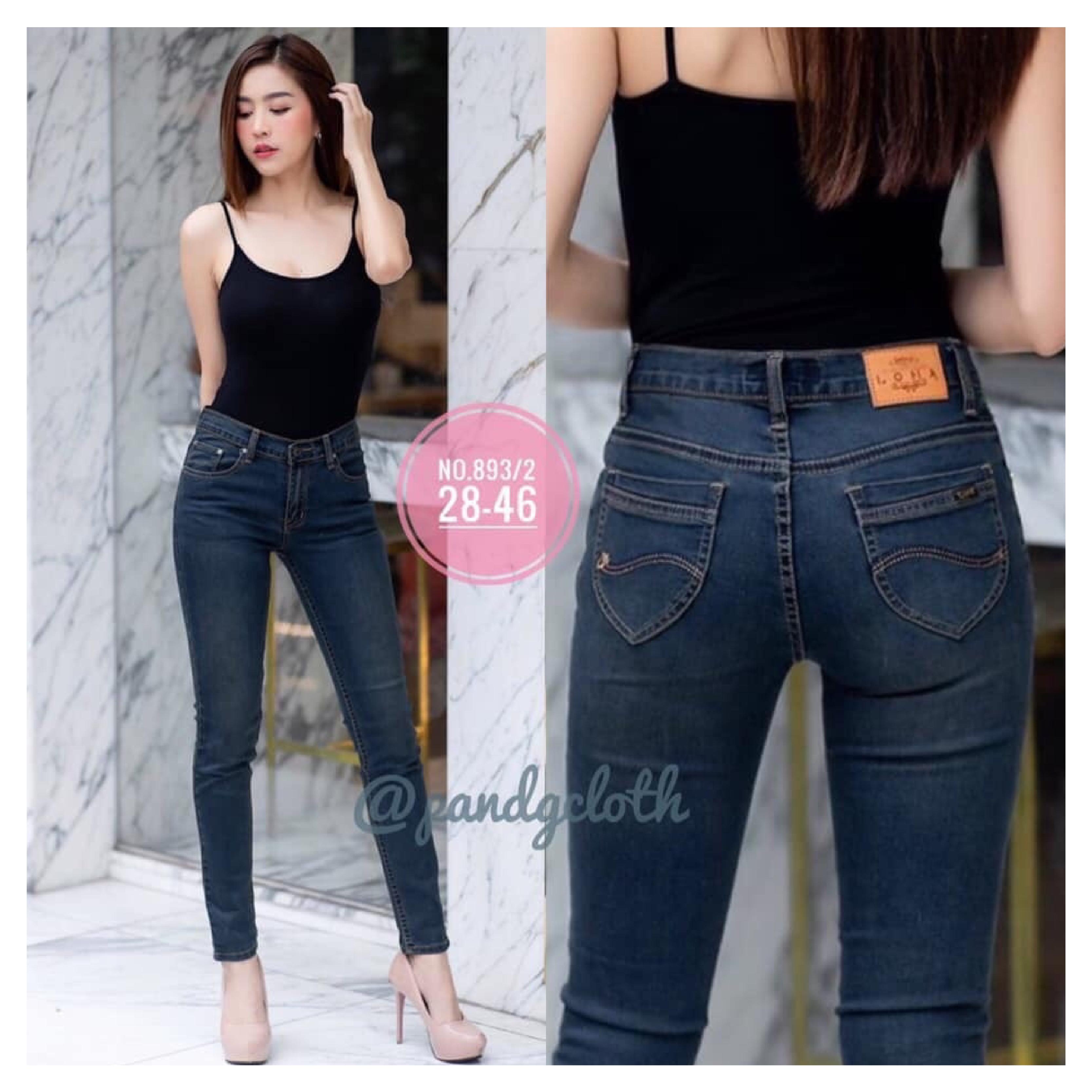 [[สินค้าขายดี]] กางเกงยีนส์เดฟยืดผู้หญิง เอวสูงกลางกำลังพอดี ยีนส์แฟชั่นผู้หญิง เนื้อผ้ายีนส์ยืดหยุ่นเก็บทรงสะโพกต้นขา Lona Jeans รุ่น893/2.