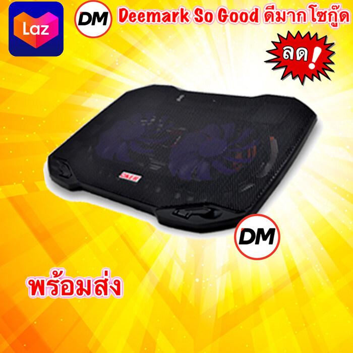 ? ส่งเร็ว ? ร้าน DM แท้ๆ Oker HVC-393 Cooling Pad พัดลมรองโน๊ตบุ๊ค พัดลมระบายความร้อน Notebook Cooler Pad ใหญ่ 2 พัดลม #DM 393