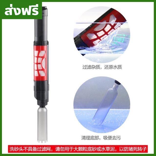 [ส่งฟรี] SUNSUN HXS-01 เครื่องดูดขี้ปลา ดูดถ่ายน้ำตู้ปลา ที่ดูดขี้ปลา ตัวดูดน้ำทิ้ง ของแท้ จัดส่งไว