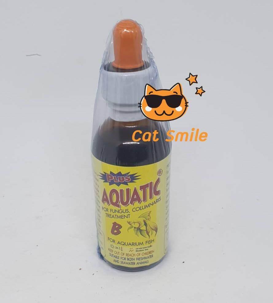 อะควาติก Aquatic AQUATIC B ยารักษาปลาสวยงาม โรคติดเชื้อจากแบคทีเรีย เชื้อรา และแผลตามตัว 60ml ( 1Units )