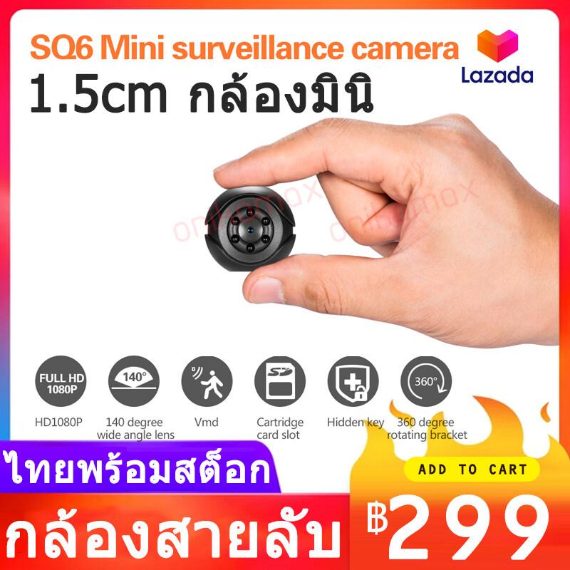 【1.5cm ไทยพร้อมสต็อก】 คุณภาพสูง กล้องสายลับ 1080p Hdกล้องแอบถ่าย กล้องมินิ Spy Cameras กล้องจิ๋ว กล้องหัวชาร์จusb กล้องแอบถ่าย กล้องวงจรปิด.