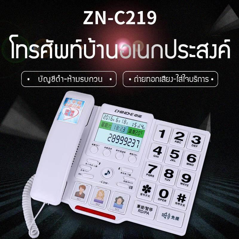 Hali โทรศัพท์บ้านC219เหมาะสำหรับผู้สูงวัยและเด็ก เหมาะใช้งานที่บ้าน ปุ่มใหญ่ เสียงเรีกยเข้าดัง โทรศัพท์บ้าน โทรศัพท์คนแก่ โทรศัพท์ผู้สูงวัย โทรศัพท์ปุ่มใหญ่ โทรศํพท์ปุ่มโต โทรศัพท์เพื่อคนที่คุณรัก