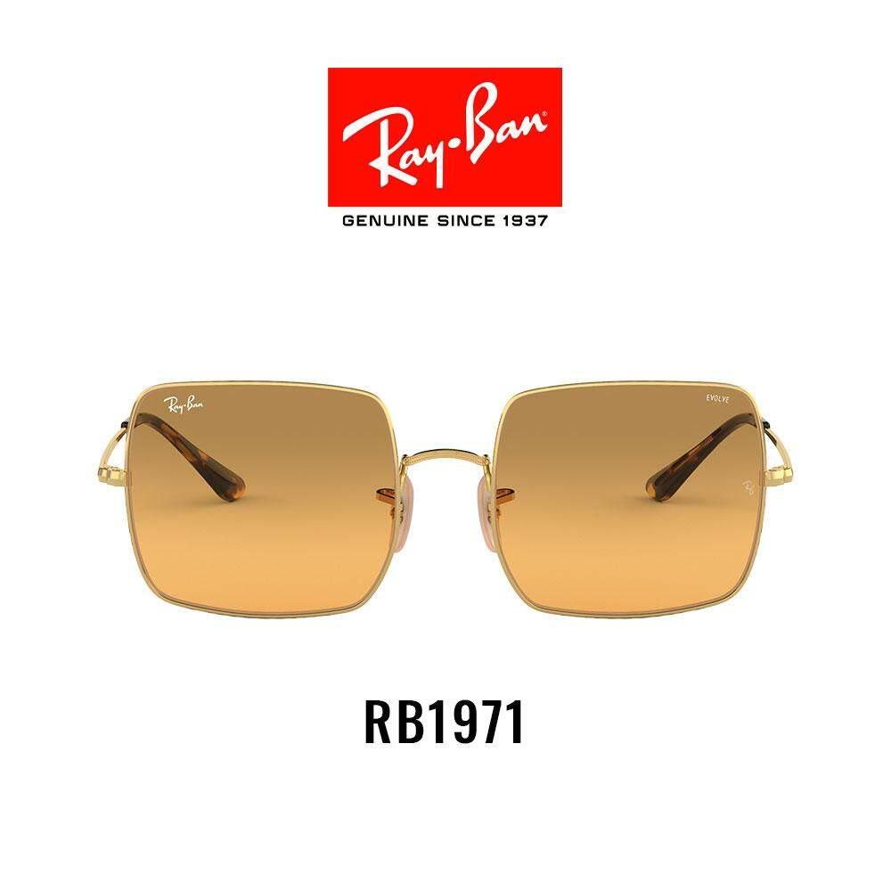 Ray-Ban Square Sunglasses- RB1971 9150AC  แว่นตากันแดด