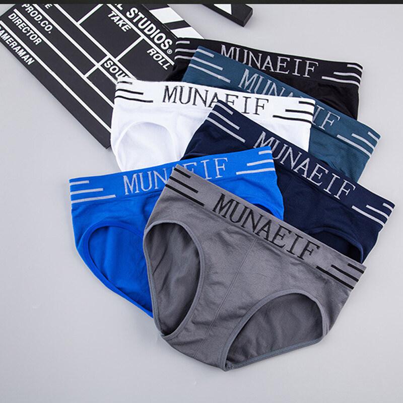 CJP HOME กางเกงใน กางเกงชั้นใน กางเกงชั้นในขาเว้า กางเกงชั้นในผู้ชาย