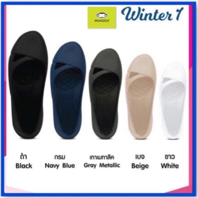 Monobo Winter 1.