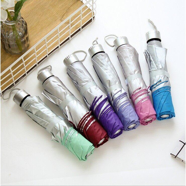 D&coutdoor ร่มพับ 3 ตอนสำหรับพกพา กางร่มหรือหุบร่มได้ กันได้ทั้งฝนและแดด ร่มพับ กันแดดกันฝน ร่มกันแดดป้องกันรังสียูวี ขนาดเล็ก สำหรับผู้หญิง ร่มพับขนาดพกพา ร่มพับ หลากสี.