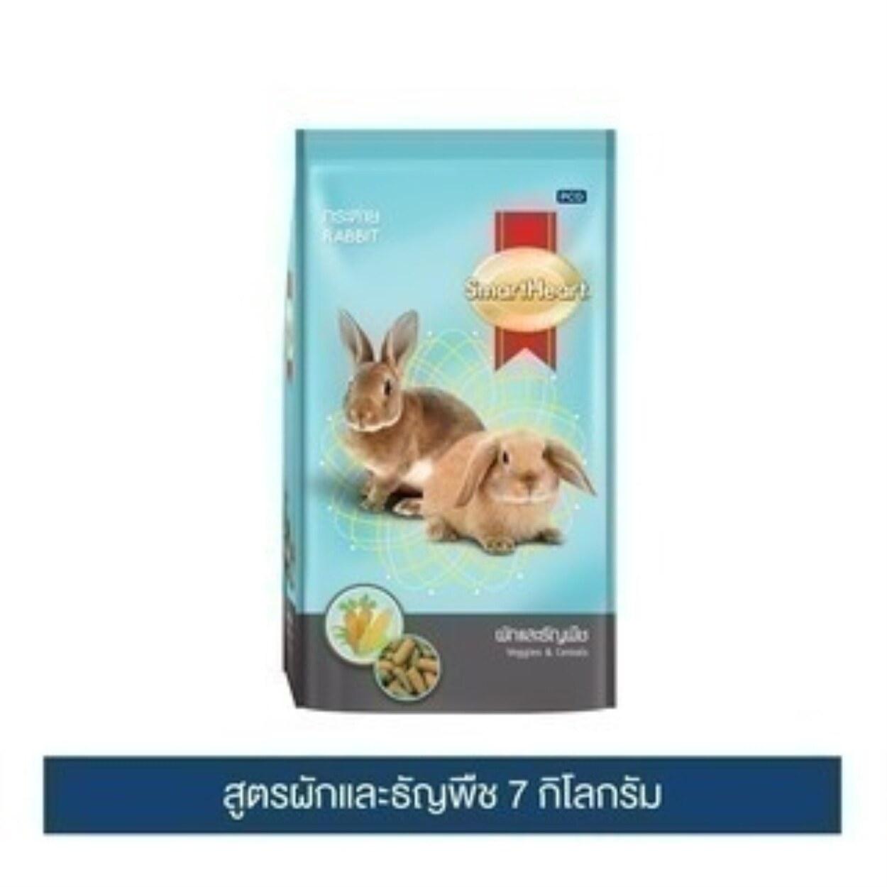 vitakraft สมาร์ทฮาร์ท อาหารกระต่าย (ผัก-ธัญพืช) 7กิโลกรัม / SmartHeart Rabbit - Veggies & Cereal 7 kg.