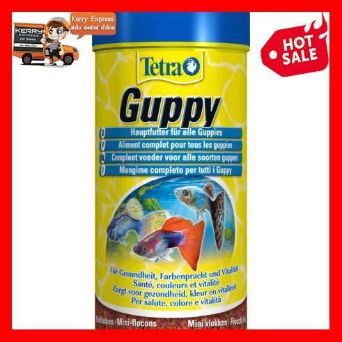 SEAL!! Tetra Guppy 250 ml.(อาหารปลาหางนกยูงและปลาขนาดเล็ก แบบแผ่น) !! พรีเมี่ยม เกรด premium บริการเก็บเงินปลายทาง โปรโมชั่นสุดคุ้ม โค้งสุดท้าย ราคาถูก คุณภาพดี