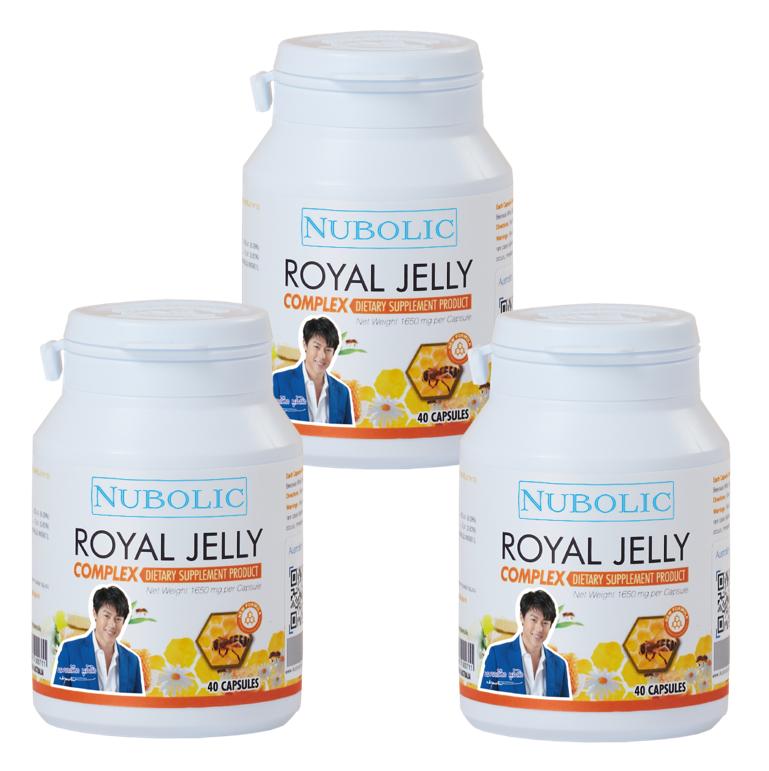 แท้100% Royal Jelly Nubolic รุ่นใหม่ นมผึ่งหมากปริญ นมผึ้งนูโบลิค นมผึ้ง 6% 40 เม็ด 1650 Mg 3 กระปุก มี Qr Code.
