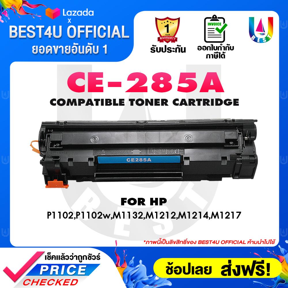 Ce-285a/ce285a/ce 285a/85a/285a/ce285/285/hp285a/hp 285a/hp85a/hp 85a/hp Ce285a/hp Ce285 For Hp Printer Laserjet P1102/p1102w/m1132mfp/m1212nf/ce435a ตลับหมึกเลเซอร์ Best4u Toner.