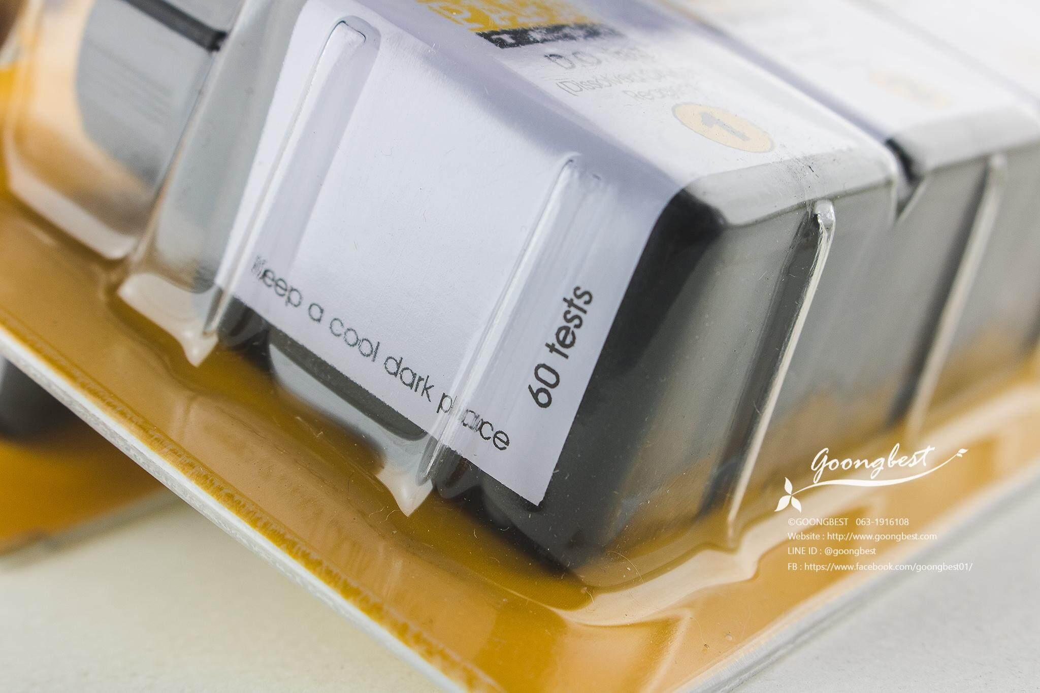 ชุดทดสอบ สำหรับวัดค่าออกซิเจนในน้ำ (D.O.)
