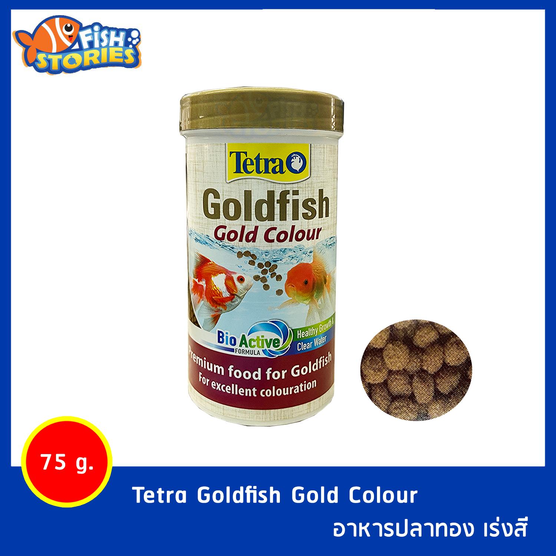 Tetra Goldfish Gold Color อาหารปลาทอง สูตรเร่งสี 75g.