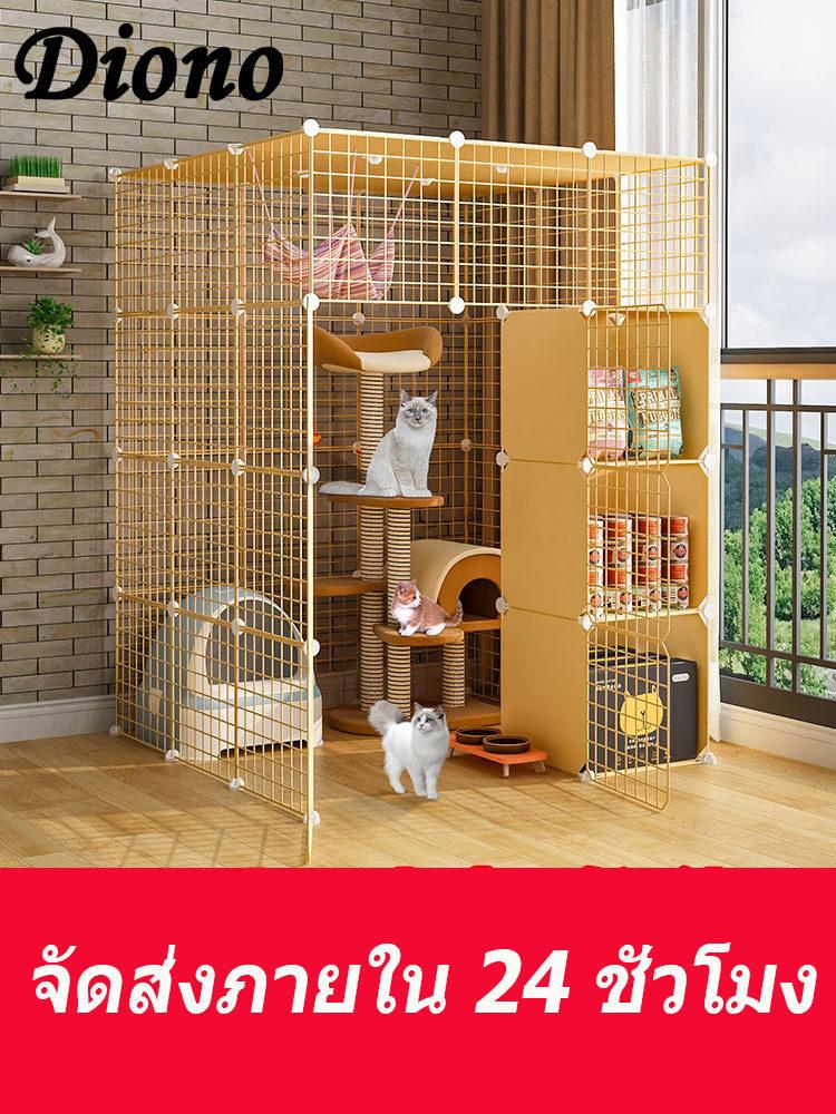 111*109*75cmพร้อมส่ง?ส่งฟรี คอกกรงสัตว์เลี้ยง Diy ออกแบบกรงได้ตามต้องการ สำหรับสัตว์เลี้ยง สุนัข แมว กระต่าย สัตว์อื่น ๆกรงแมว กรงสัตว์เลี้ยง ขนาดใหญ่ พับได้.