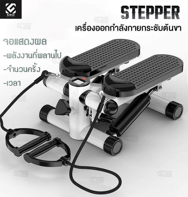 เครื่องบริหารต้นขา เอว น่อง แบบสเต็ป อุปกรณ์ออกกำลังกาย เครื่องย่ำ เครื่องออกเครื่องออกกำลังกาย Mini Stepper Gnss.