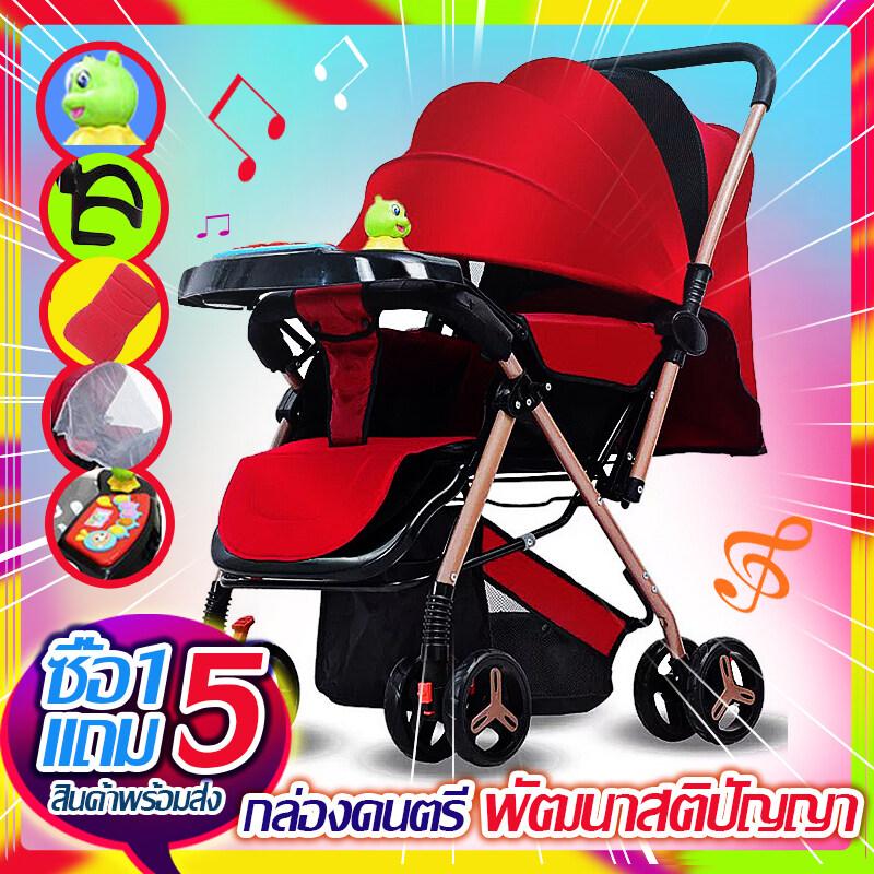 【 พร้อมส่ง!】 ซื้อ 1 แถม 5 ฟรีกล่องดนตรี พัฒนาสติปัญญาของเด็ก รถเข็นเด็ก Baby Stroller เข็นหน้า-หลังได้ ปรับได้ 3 ระดับ(นั่ง/เอน/นอน) เข็นหน้า-หลังได้ New Baby Stroller.